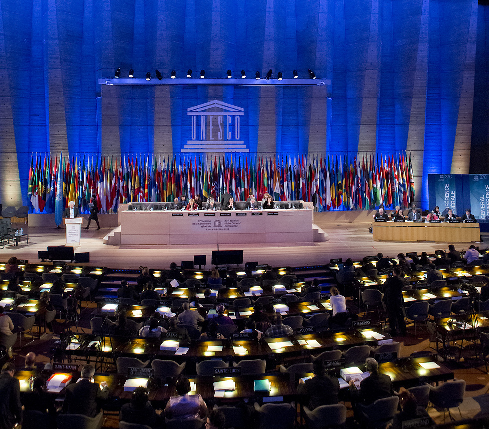 UNESCO's General Conference. The US now seeks to withdraw from the organization (Photo: AP)