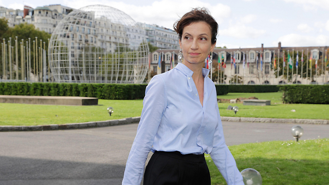 UNESCO Director-General Audrey Azoulay (Photo: Reuters)