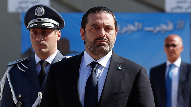 Resigning Lebanese Prime Minister Saad al-Hariri said what most Lebanese have been afraid to say, that their country is under Iranian occupation  (Photo: AP)