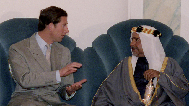 Prince Charles during his visit to Bahrain (Photo: AP)