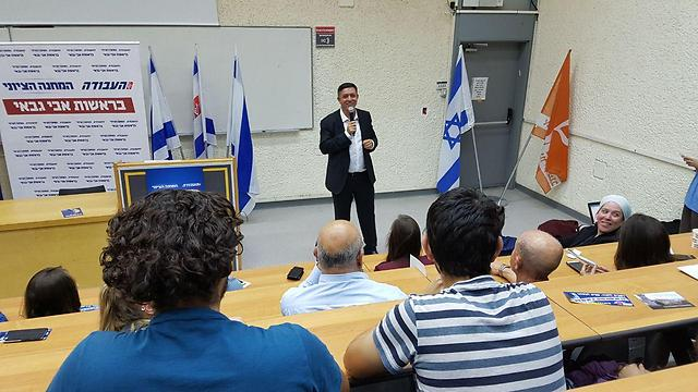 Gabbay, speaking to BGU students (Photo: Roee Idan)