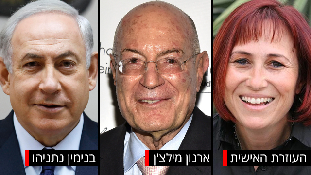 L to R: Netanyahu, Milchan, Klein (Photo: Getty Images)