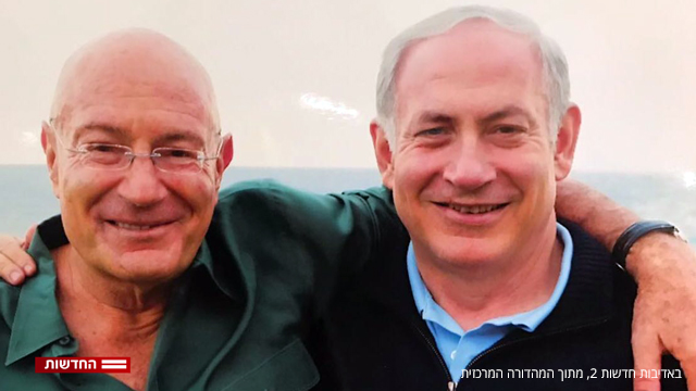 Milchan and Netanyahu (Photo: Courtesy of Channel 2 News)
