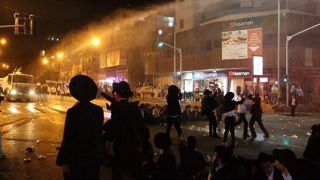 Protest staged by Jerusalem Faction (Photo: Motti Kimchi)