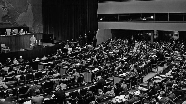 The 1947 vote on the UN's Partition Plan for Palestine