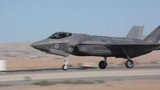The new F-35 squadron has been declared operational (Photo: IDF Spokesperson's Unit)