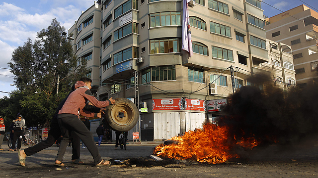 Protests in Gaza against Trump's declaration (Photo: AFP)