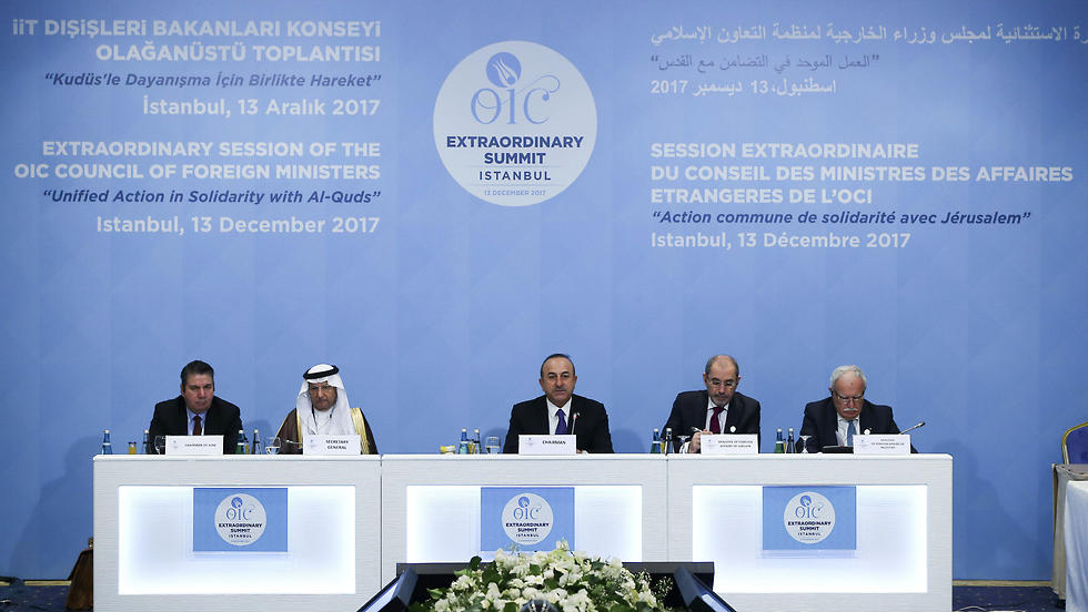 The Organization of Islamic Cooperation convenes in Istanbul (Photo: Reuters)