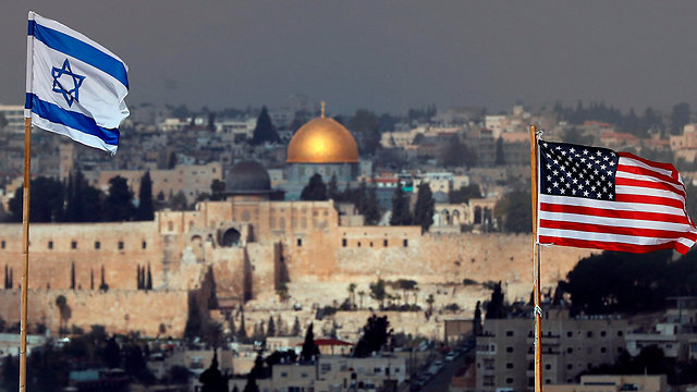 Egypt may have privately recanted its position on Jerusalem as the future capital of Palestine (Photo: AFP)