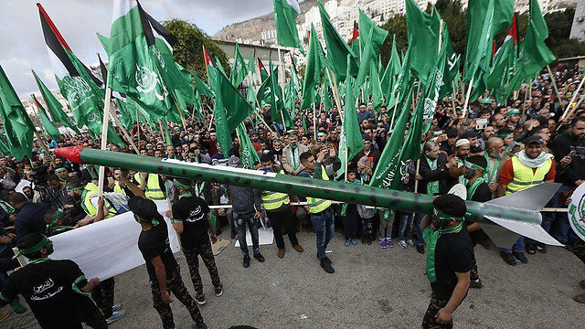 Rally in Gaza celebrating 30 years since Hamas' inception