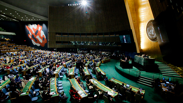 UN General Assembly emergency session (Photo: AFP)