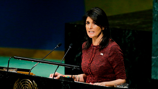 US Ambassador to the UN Nikki Haley (Photo: AFP)