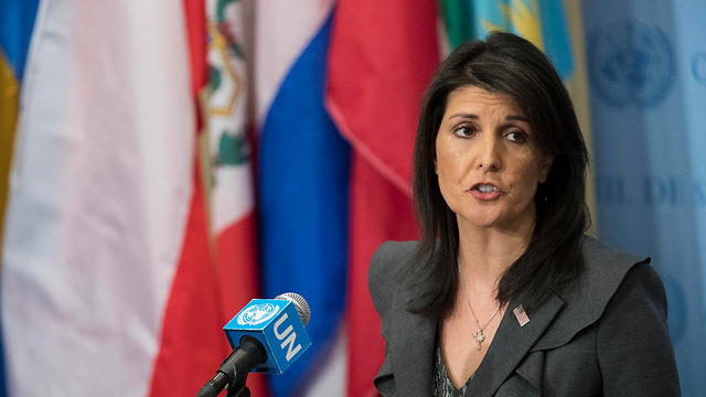 US Ambassador to the UN Haley previously said the US was reviewing its participation in the international body due to its inherent bias against Israel (Photo: AP)