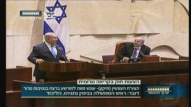As Speaker of the Knesset, while Netanyahu speaks (Photo: Knesset Channel)