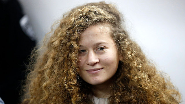 Ahed Tamimi (Photo: EPA)