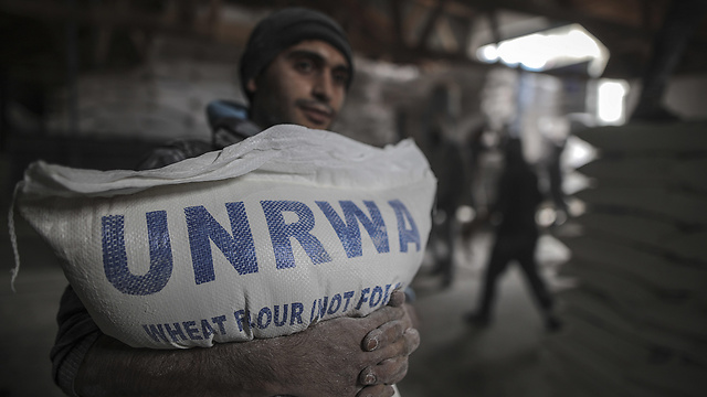UNRWA distribution center in Gaza (Photo: MCT)