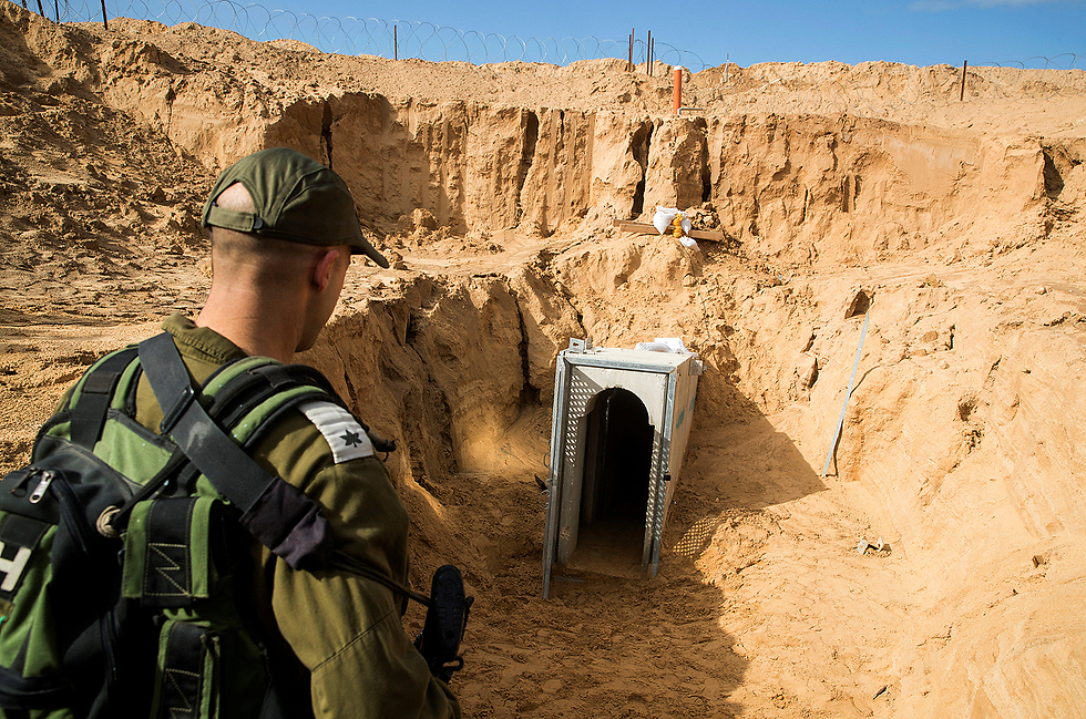 Tunnel found in Kerem Shalom area (Photo: Reuters)