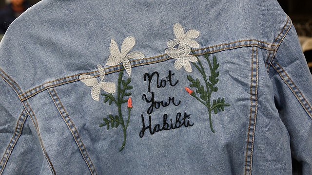 Denim jacket with the caption 'Not your Habibti' (Photo: AP)