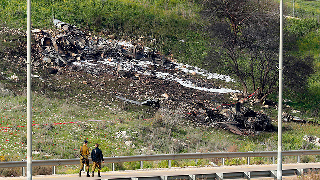 The downed F-16 (Photo: AFP)