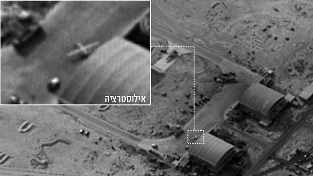 The Iran-operated Syrian T-4 Airbase