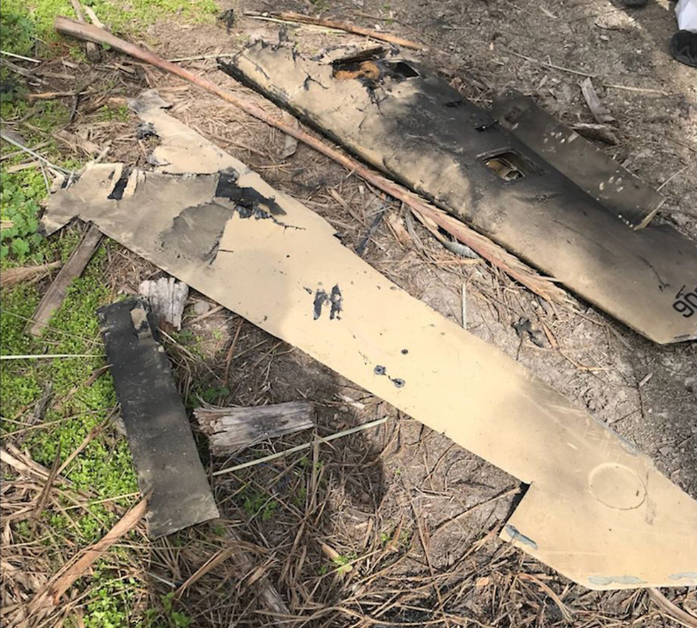 The wings of the downed Iranian UAV (Photo: IDF Spokesperson's Unit)