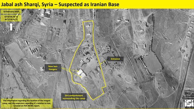 New reported Iranian base in Syria (Photo: Fox News)