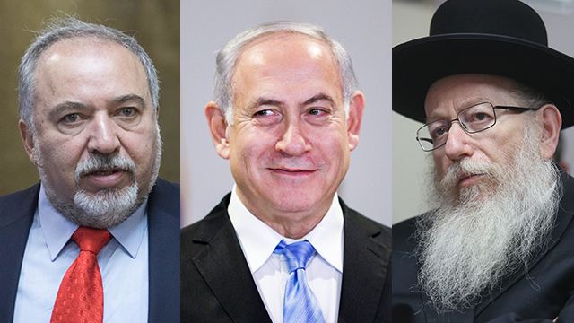 L-R: Defense Minister Lieberman, PM Netanyahu and Deputy Health Minister Litzman