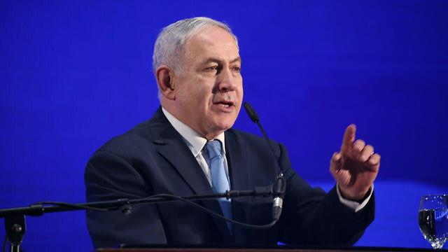 PM Netanyahu said the council's name should be changed to 'The Council for Resolutions Against the Only Democracy in the Middle East' (Photo: Motti Kimchi)