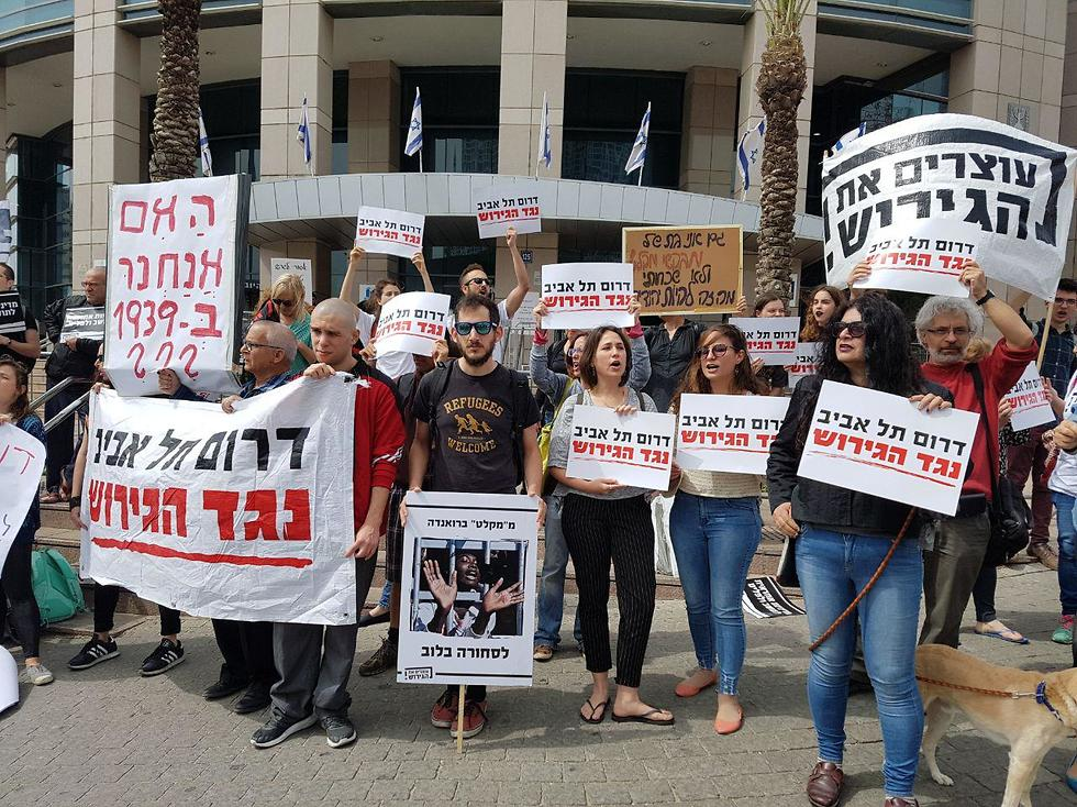 Anti-deportation rally (Photo: Barel Efraim)