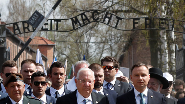 President Rivlin and President Duda at Auschwitz during March of the Living (Photo: Reuters)
