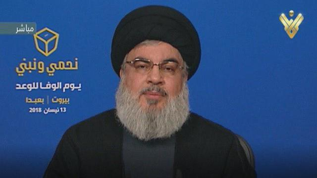 Hezbollah leader Nasrallah. The energy minister said Israel faced a similar dilemma with the terror group and Lebanon