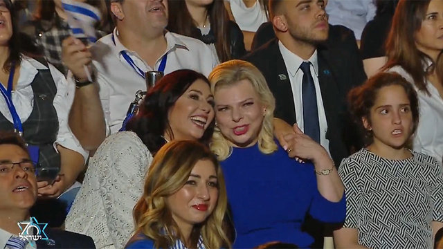Culture Minister Regev (L) and Sara Netanyahu (Photo: Herzliya Studios)