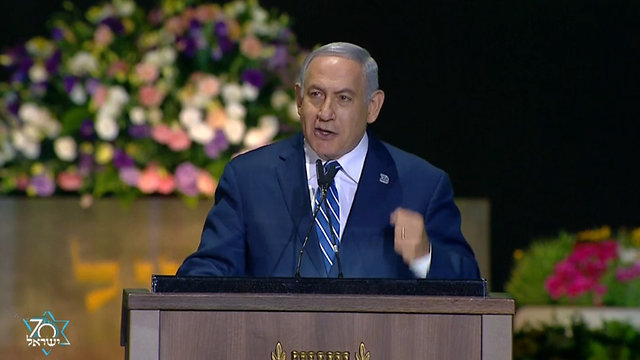 PM Netanyahu speaking at the ceremony (Photo: Herzliya Studios)