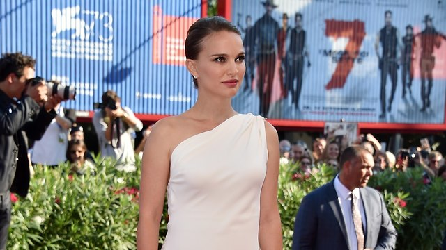 The BDS movement is already celebrating following Portman's boycott, and no clarification is going to help (Photo: GettyImages)