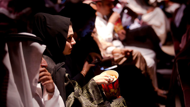 A first cinema in Saudi Arabia. The conservative kingdom is undergoing a major reform  (Photo: AP)