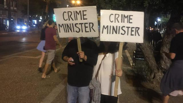 Anti corruption demonstration in Tel Aviv (Photo: Roi Rubinstein)