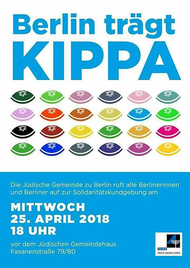 Ad for the 'kippah march'