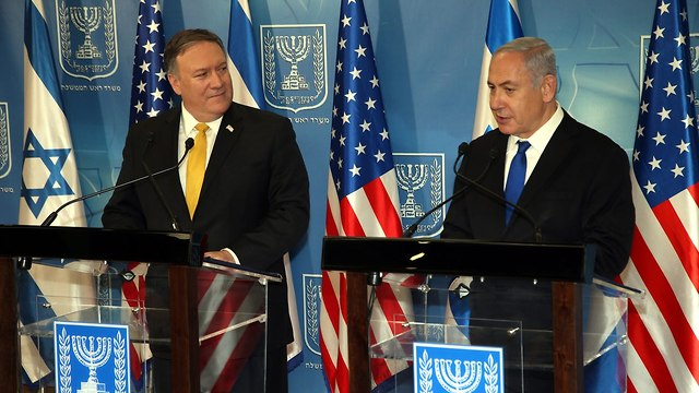 Pompeo and Netanyahu (Photo: Yariv Katz)