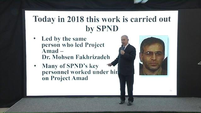 Netanyahu's speech marked the first time a photo of Fakhrizadeh surfaced