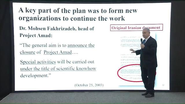 The PM presenting Fakhrizadeh's role in Project Amad