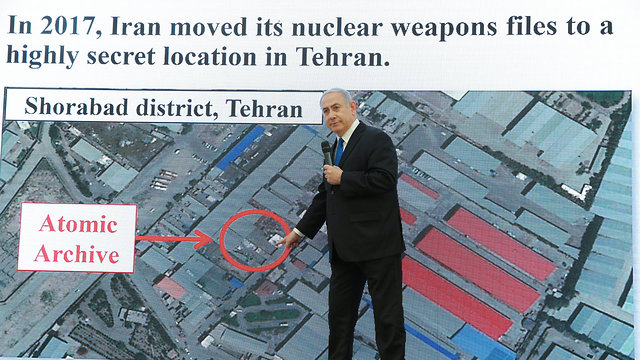 Prime Minister Netanyahu revealing the location of the nuclear archive (Photo: Orel Cohen)
