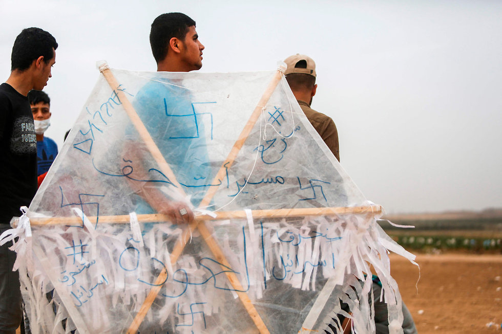 File photo: Palestinian protesters with kite in Gaza (Photo: AFP)
