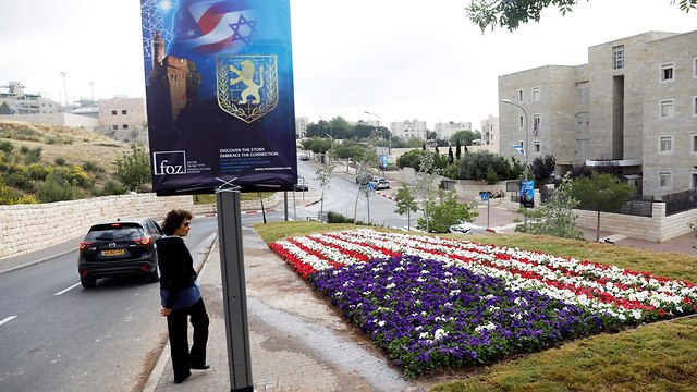 Preparations for US Embassy opening in Jerusalem (Photo: Reuters)