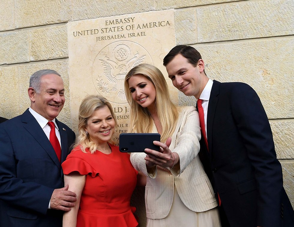 "Prime Minister Benjamin Netanyahu and his wife Sara with Ivanka Trump and Jared Kushner at the inauguration of the U.S. Embassy in Jerusalem (צילום: קובי גדעון, לע""מ)"