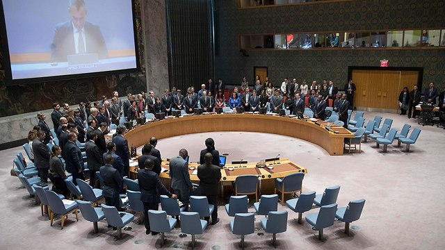 The United Nations Security Council  (Photo: AP)