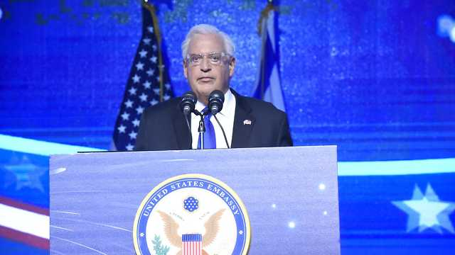 US Ambassador to Israel David Freidman (Photo: Reuven Castro)