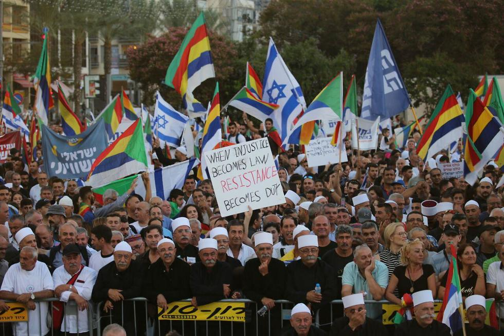 Protest led by Druze community against Nation-State Law (צילום: מוטי קמחי)