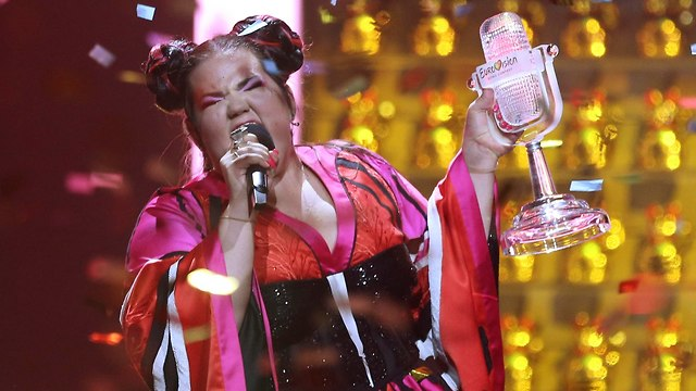 Netta performs the song 'Toy' after winning the 2018 Eurovision Song Contest (Photo: AP)