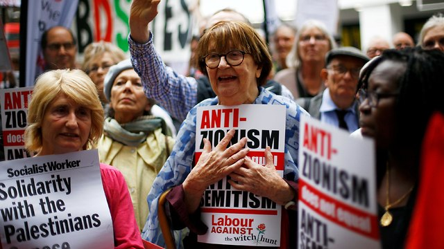 Anti-Israel protesters at a demonstration in support of Jeremy Corbyn in London (Photo: Reuters) (Photo: Reuters)