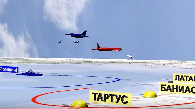 Russian simulation showing the downing of one of its military planes over Syria, for which Moscow blames Israel.
